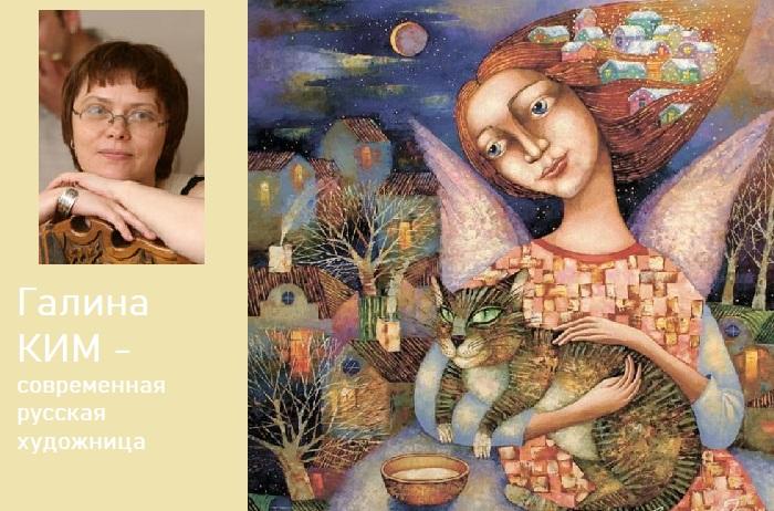 Галина Ким - художница-иллюстратор.
