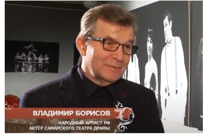 Владимир Борисов.