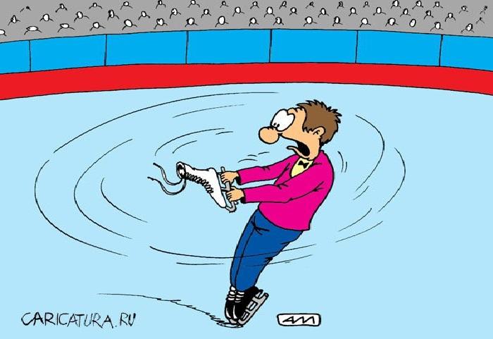 «Зимний спорт: Тройной тулуп». Автор: А.Мухин.