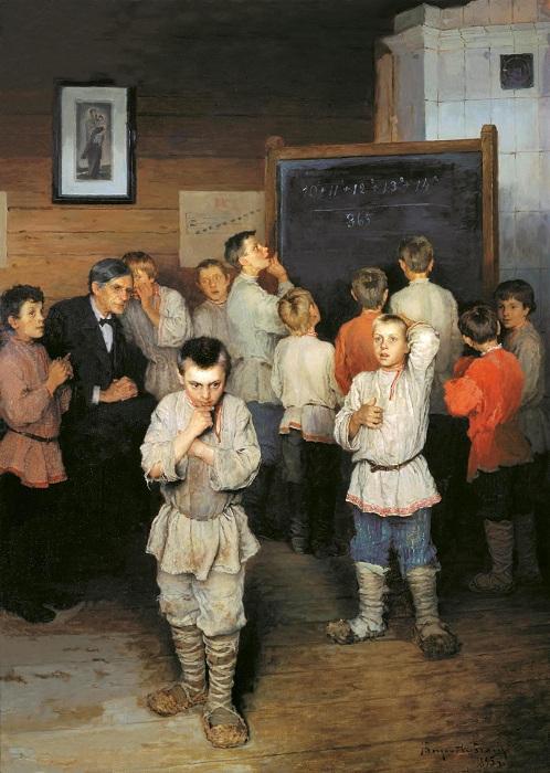 «Устный счет». В народной школе. Автор: Николай Богданов-Бельский.