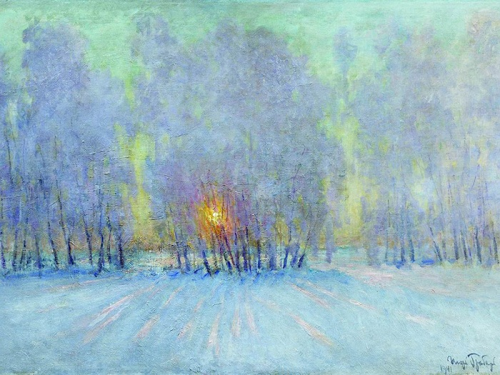 Солнце поднимается. 1941 год. Автор: Игорь Грабарь.