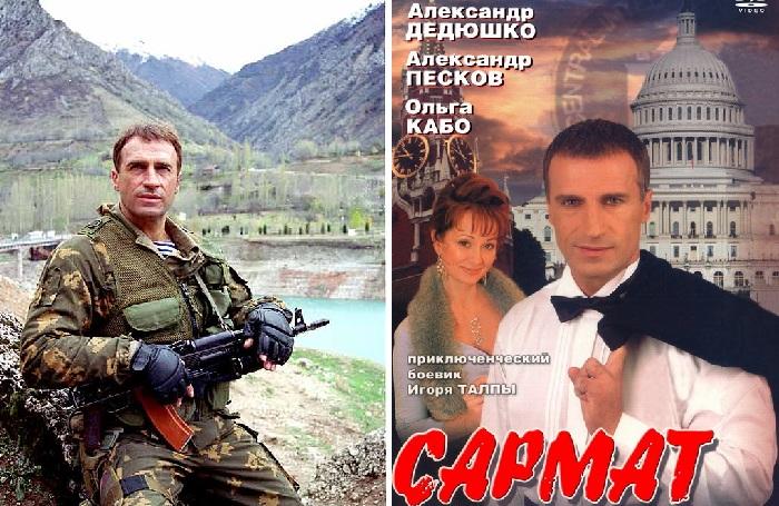 Мистика на съемках сериала «Сармат»