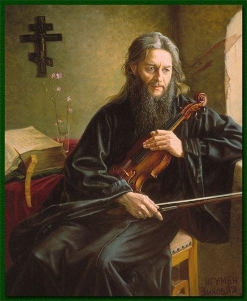 Игумен Зиновий, (1991). Автор: Александр Шилов. | Фото: liveinternet.ru.
