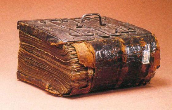 Переплет из человеческой кожи, найденный в Гарварде.