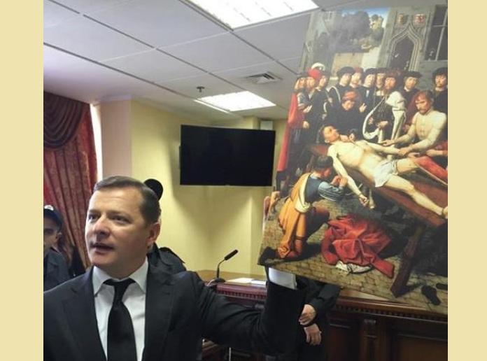 Украинский политик, принесший в зал заседания репродукцию полотна «Суд Камбиса»