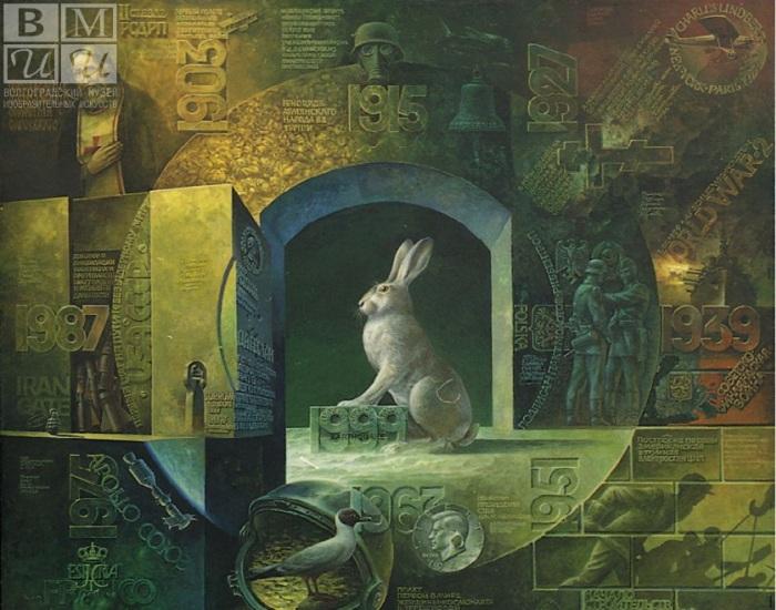 Из серии «Восточный календарь».  Цикл «Век». Год кролика.  Автор: В.Коваль.