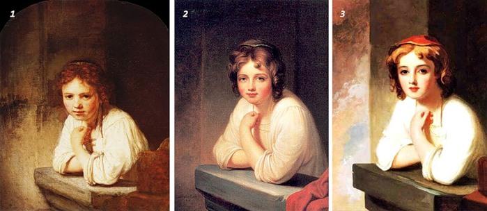 1. Харменс ван Рейн Рембрандт «Девушка у окна».(1645). Картинная галерея Далич, Лондон, Великобритания <br>2. Рембрандт Пил «Девушка в окне (портрет Розальбы Пил)». (1846). <br>3. Томас Салли «Девушка в окне».