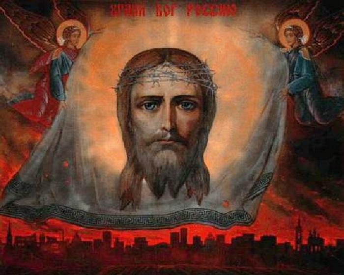 Храни Бог Россию. (1999)Автор: И.С. Глазунов