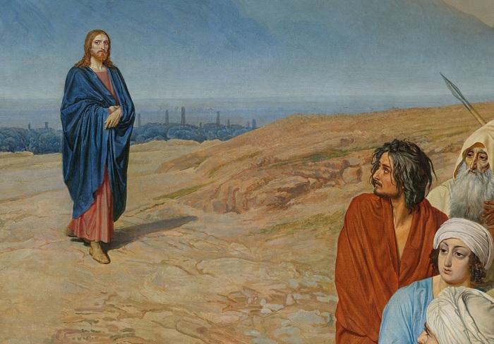«Христос». Фрагмент