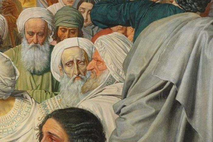 «Книжники и фарисеи». Фрагмент.