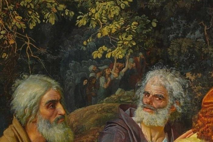 «Люди за деревьями. Фрагмент».