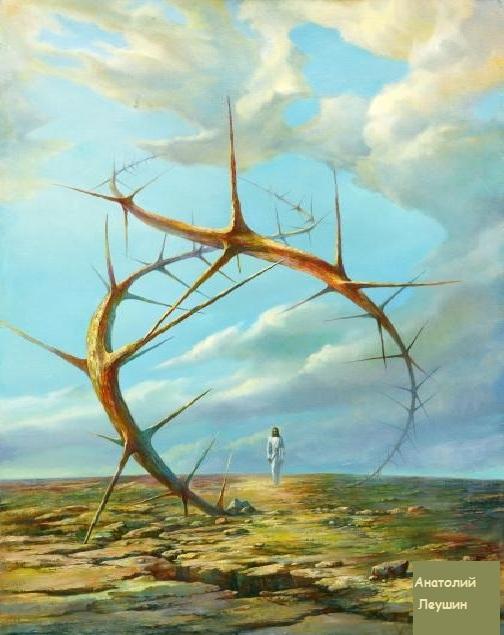 Человек из Назарета. Автор: Анатолий Леушин. | Фото:art-vernissage.ru.