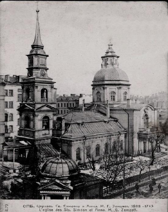 Петропавловский собор. Церковь Святого Симеона и Анны.