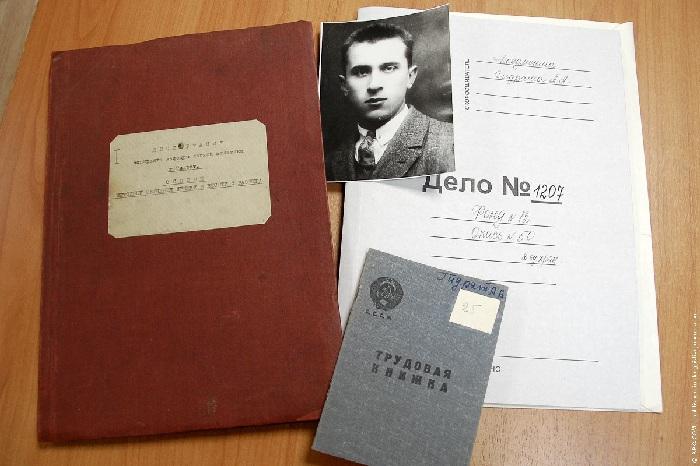 Документы и фото Аркадия Гидрата.