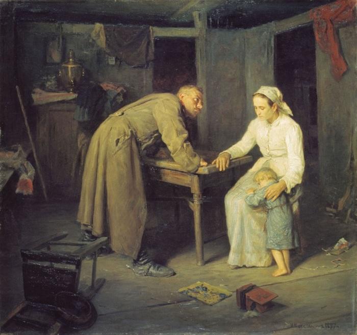 Алексей Корзухин.«Пьяный отец семейства». 1861г.