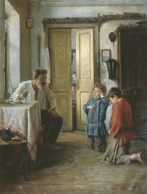 Михаил Ватутин. «Воспитатель». 1892 г.