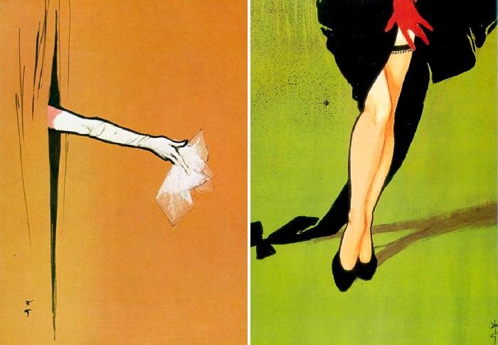Реклама от Рене Грюо.