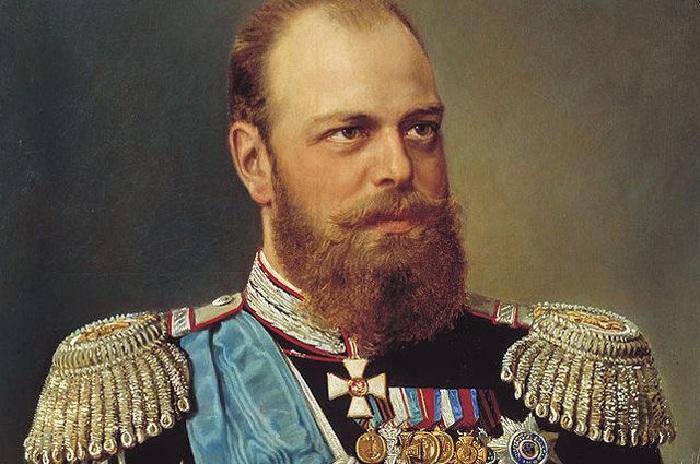 Александр III.