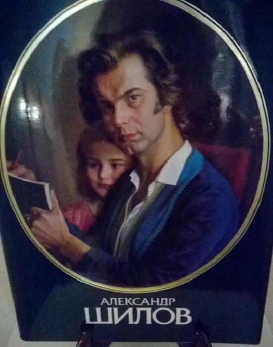 Автопортрет с дочерью Машей. (1985)  Автор: Александр Шилов.