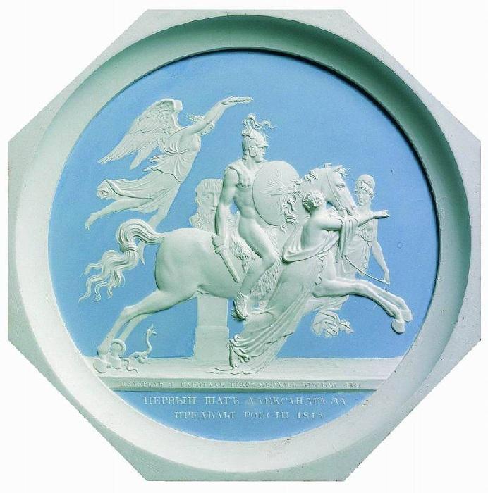 Первый шаг императора Александра за пределы России в 1813 году. Барельеф