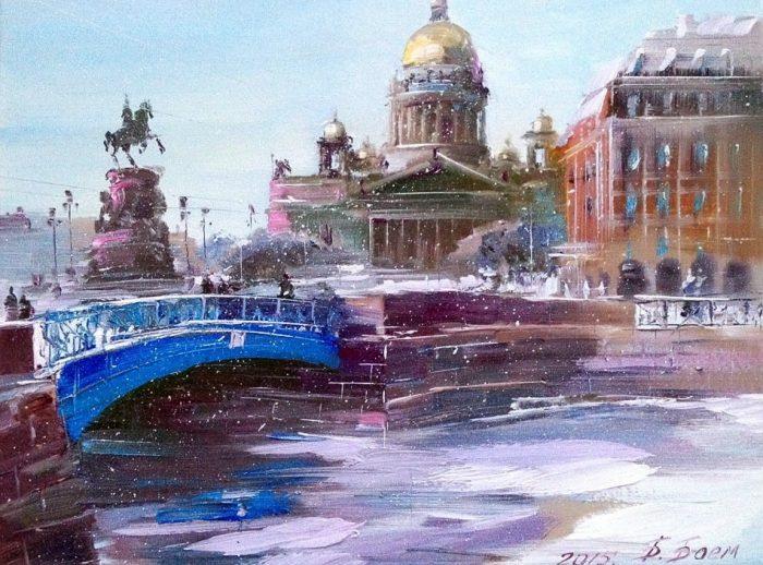Синий мост. Автор: Бэгги Боем.
