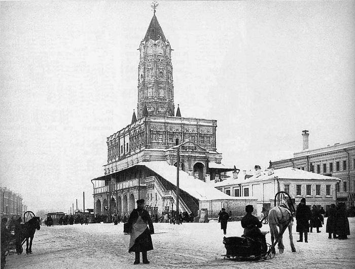 Фото 1890