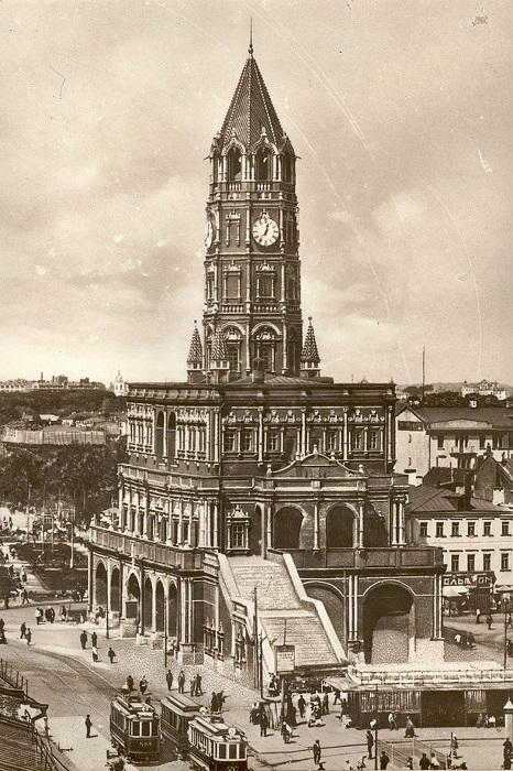 Фото 1927 г.