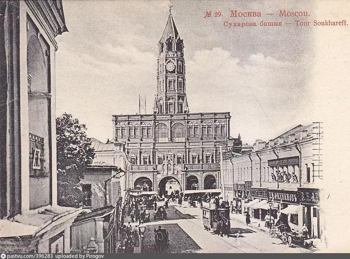 Фото 1895-1903