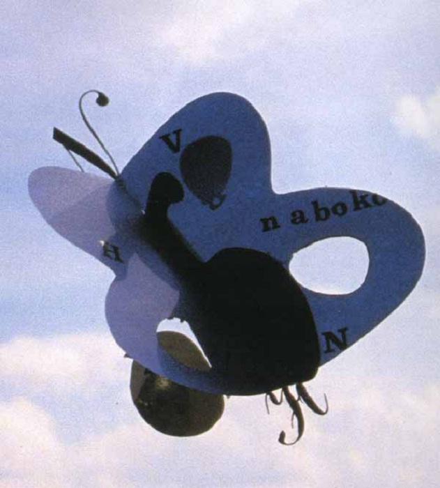 Бабочка, созданная из картона Андреем Вознесенским