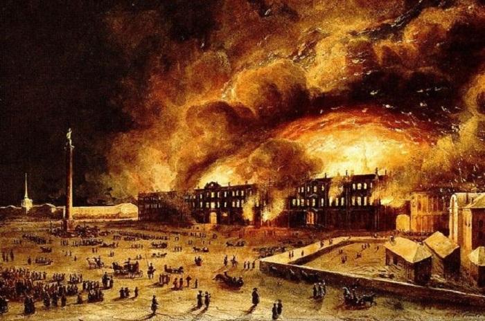 Пожар в декабре 1837 года