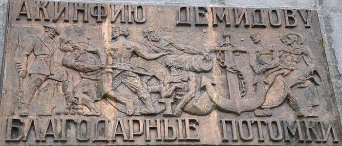 «Памятник Акинфию Демидову от благодарных потомков»на берегу Чусовой. Фрагмент