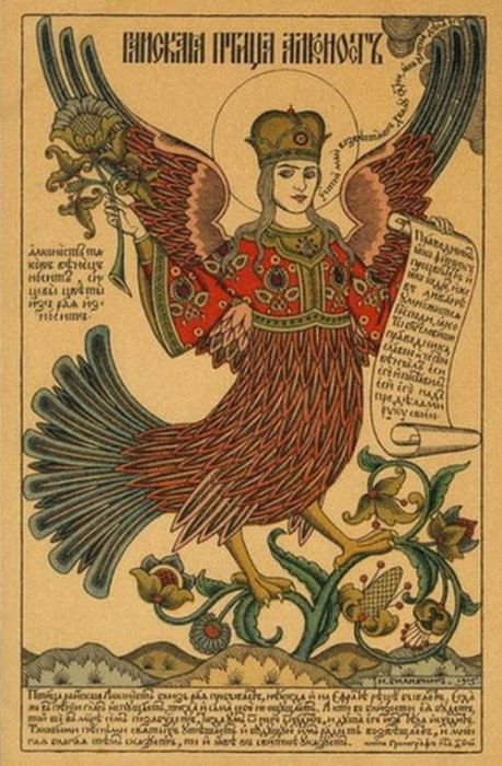 Птица Алконост. Художник Иван Билибин, 1905 год
