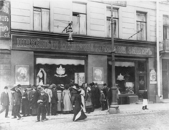 Магазин акционерного общества Зингер и Ко
