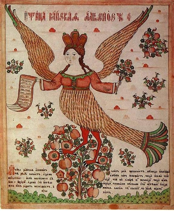 Райская птица Алконост. Конец 18 - начало 19 века. Неизвестный художник. Чернила, темпера