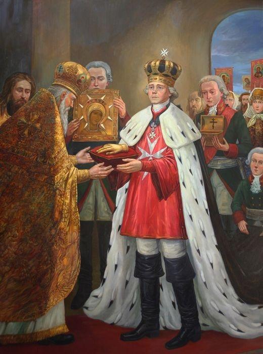 Коронация Павла I