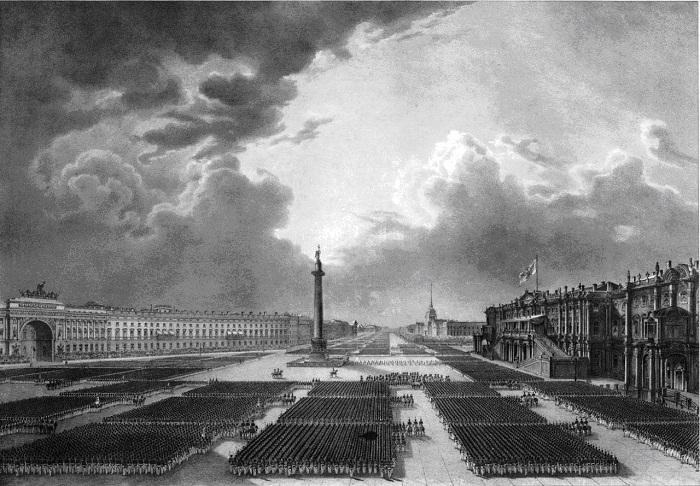 Бишебуа, Л. П. -А. Байо А. Ж. -Б. Торжественное открытие Александровской колонны (30 августа 1834г)