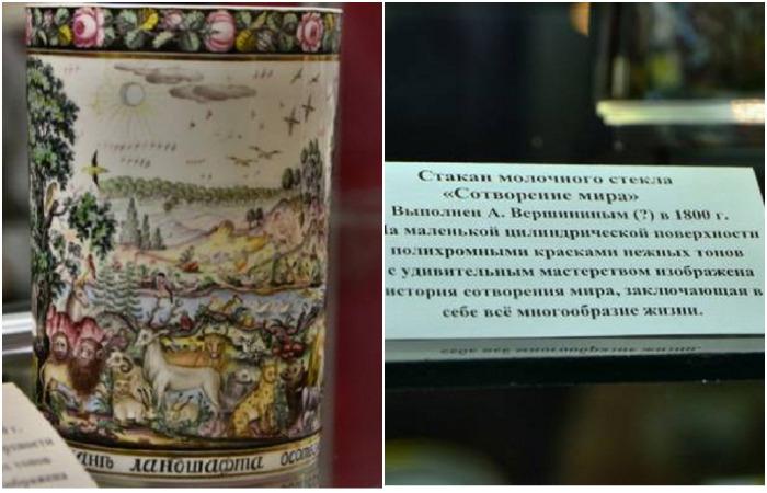 https://kulturologia.ru/files/u21946/219462155.jpg