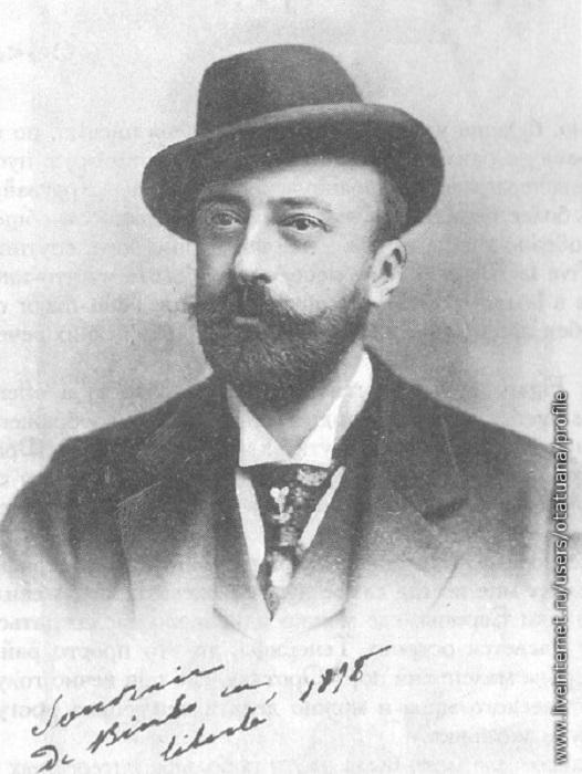 Князь Николай Константинович в изгнании