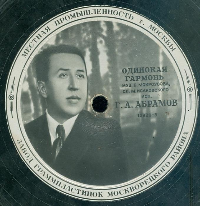 Георгий Абрамов