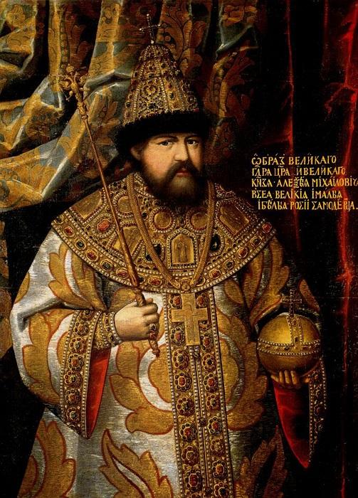 Царь Алексей Михайлович
