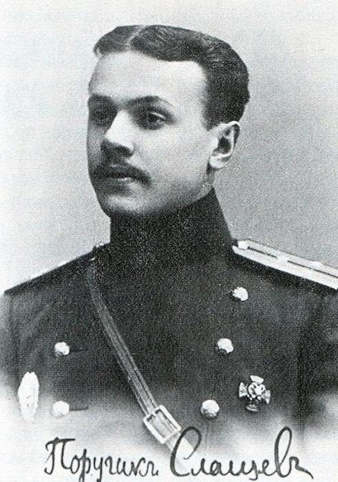 1911 год. Научный архив ИРИ РАН