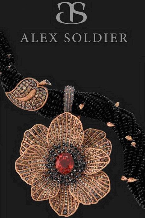 Цветок и логотип Alex Soldier