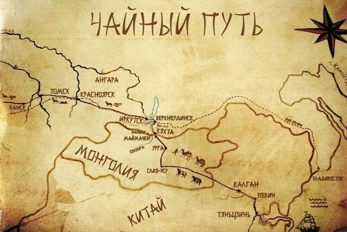 Чайный путь из Китая в Россию