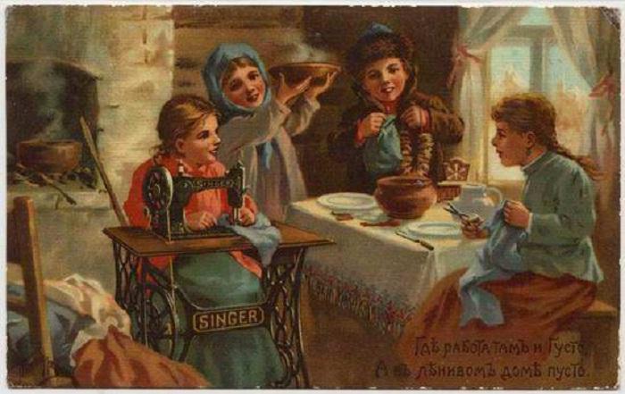 Рекламная открытка в России