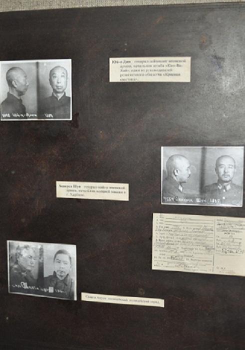 Заключенные японцы. Фото из музея