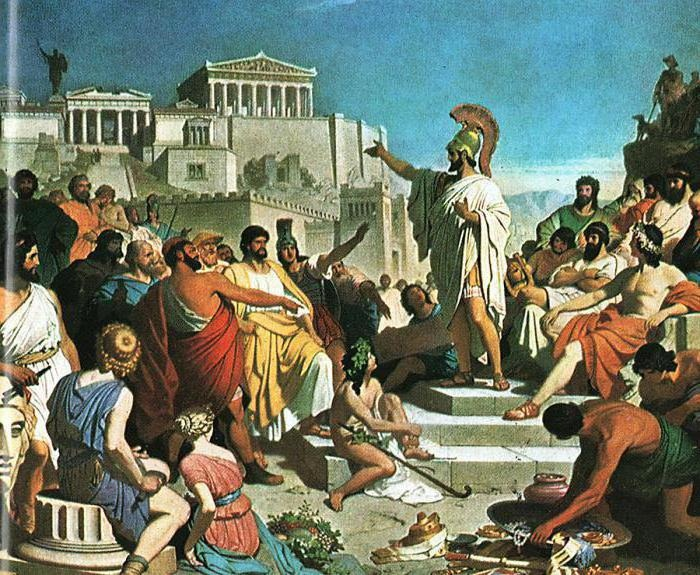 Перикл выступает перед афинянами