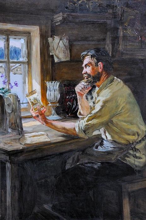 «Мастер Александр Вершинин». Худ.А.С. Шуршилов (1917-1971). Портрет является вымышленным, поскольку фотографий Вершинина не сохранилось