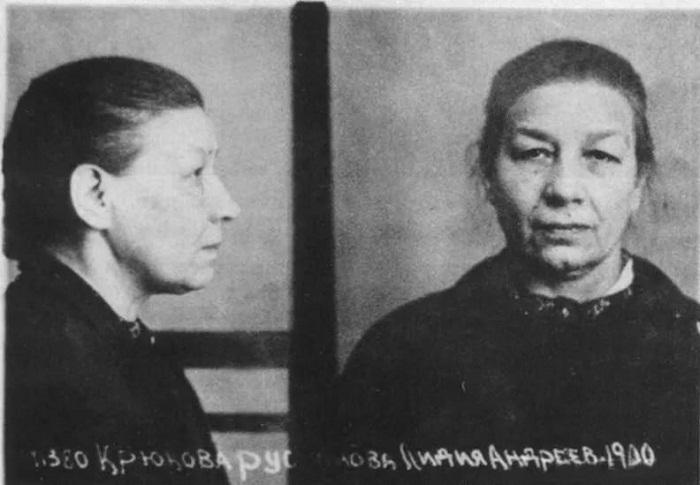 Лидия Русланова в тюрьме