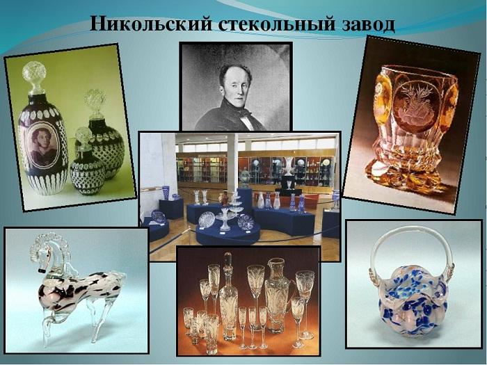 https://kulturologia.ru/files/u21946/219467004.jpg