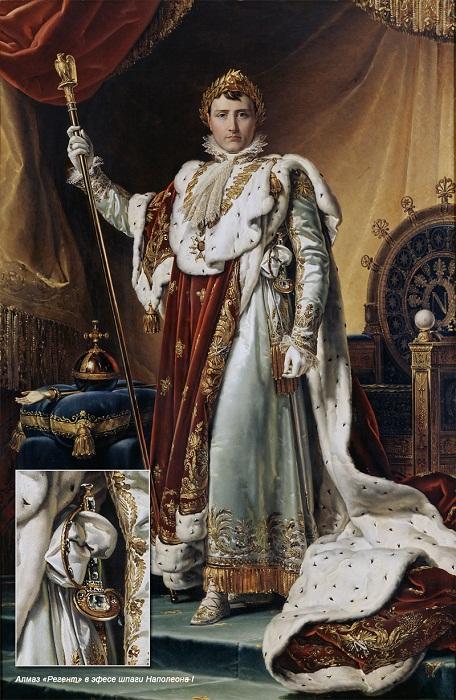 Наполеон.<br>Антуан-Жан Гро. Алмаз Регент украшает эфес шпаги